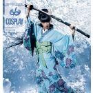 Patron cosplay kimono