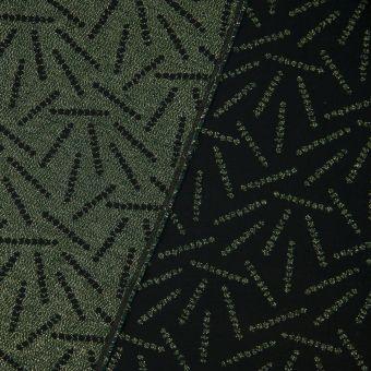 Tissu jacquard Walkie Talkie motif quartz pepite gold